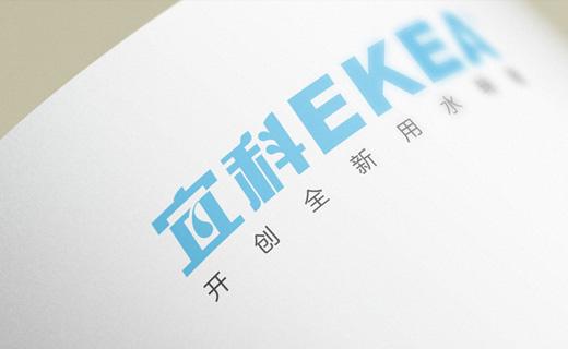 企业年报,手册设计