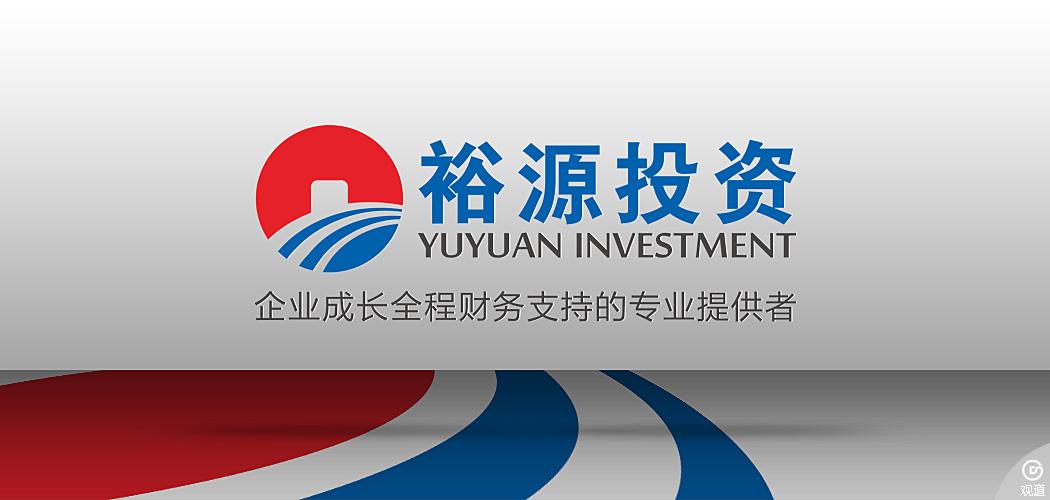 四川裕源投资管理有限公司标志设计