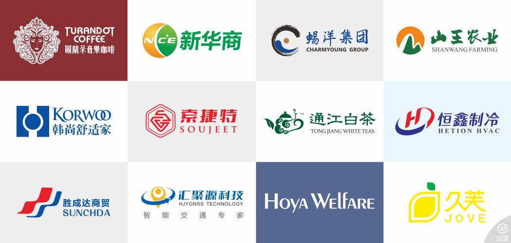 成都金融公司 投资公司商标设计