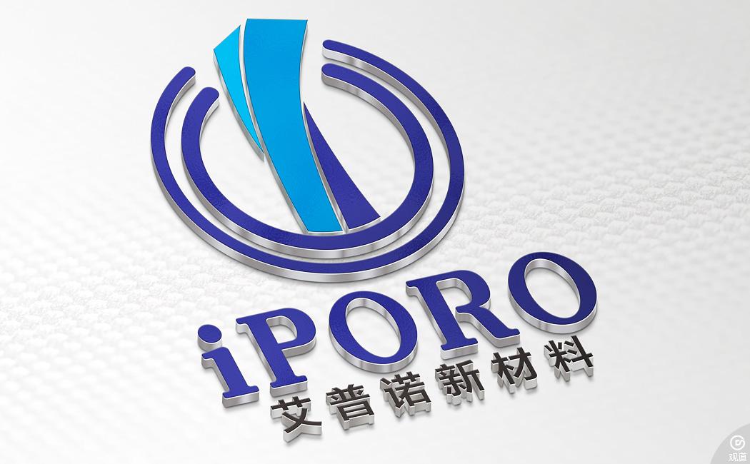 四川艾普诺新材料有限公司 品牌标志设计