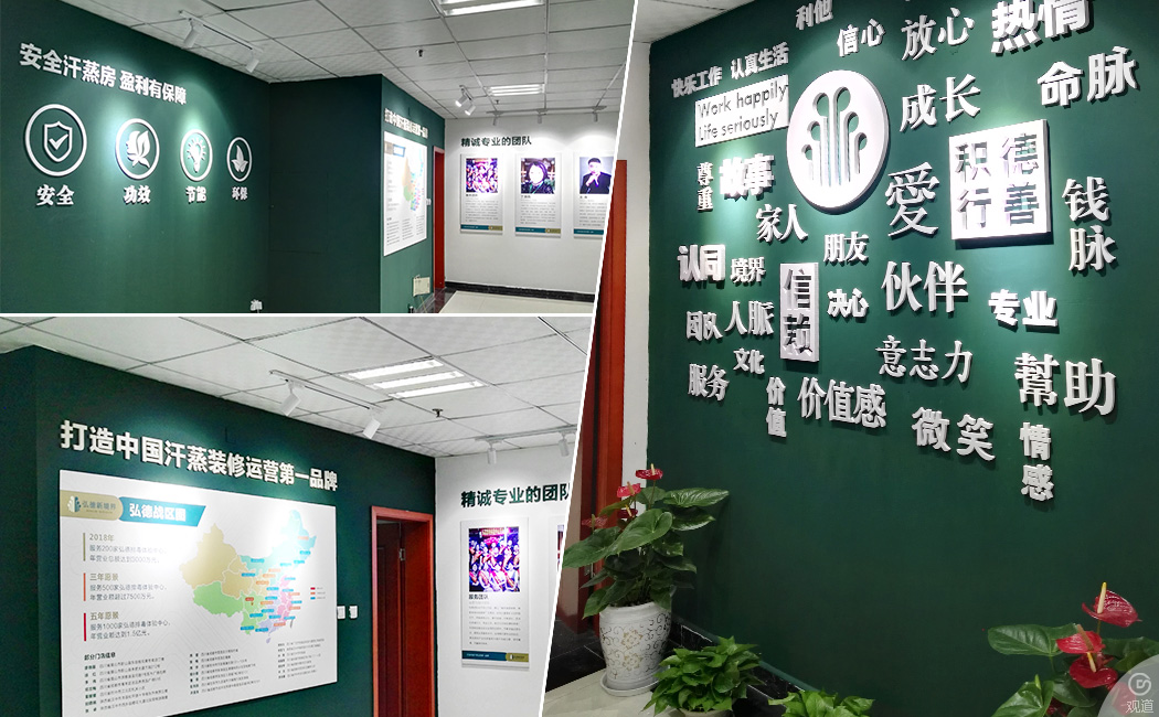公司文化墙打造,企业文化策划,办公室文化打造,科技公司文化策划