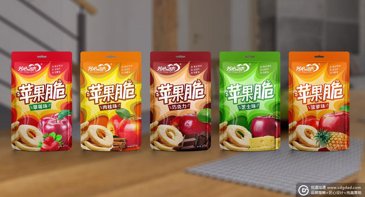 办公室年轻人零食 果脆包装设计 芳心之恋系列包装